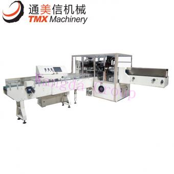 Fully Automatic Napkin Paper Packing Machine