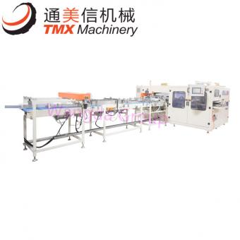 Fully Automatic Facial Tissue Middle Packing Machine