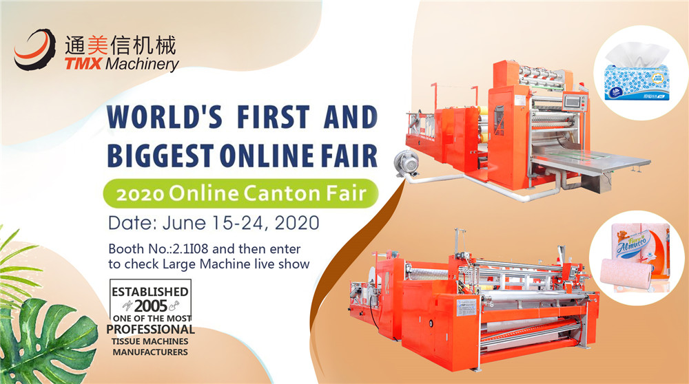 Wangda Group 2020 Online Canton Fair for Tissue Paper Machines